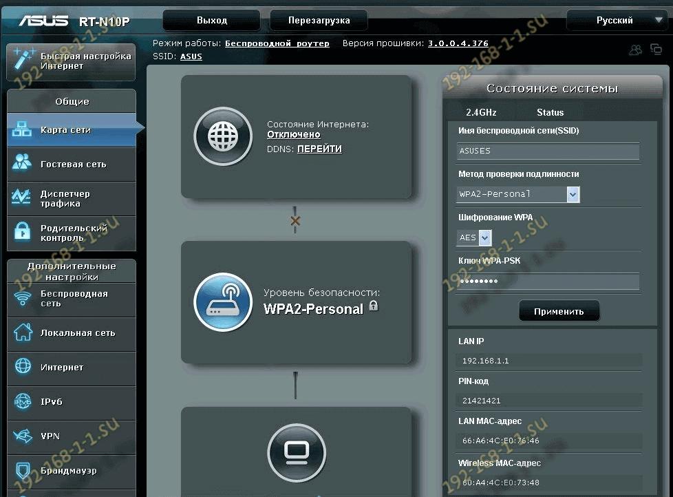 Как настроить роутер ASUS RT-N10, N10U, N10P, N10E