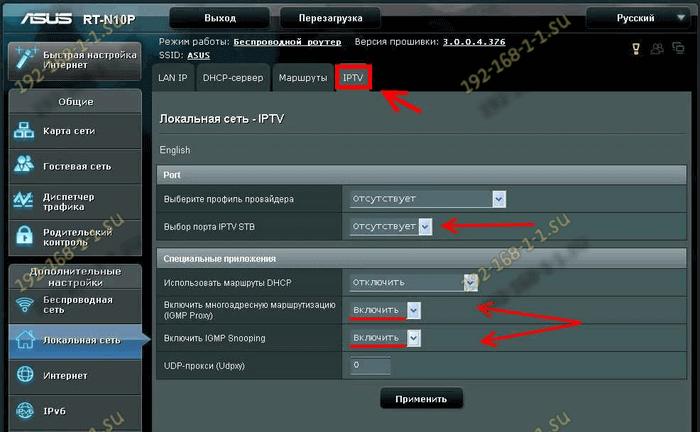 Asus rt-n10p инструкция на русском