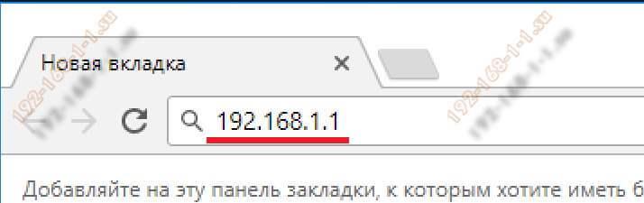 зайти на 192.168.1.1 tp-link admin