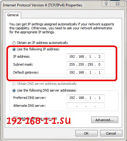 http 192.168 1.2 admin вход и настройка