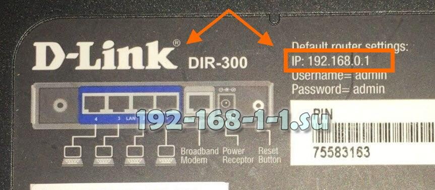 d-link 192.168.0.1 вход