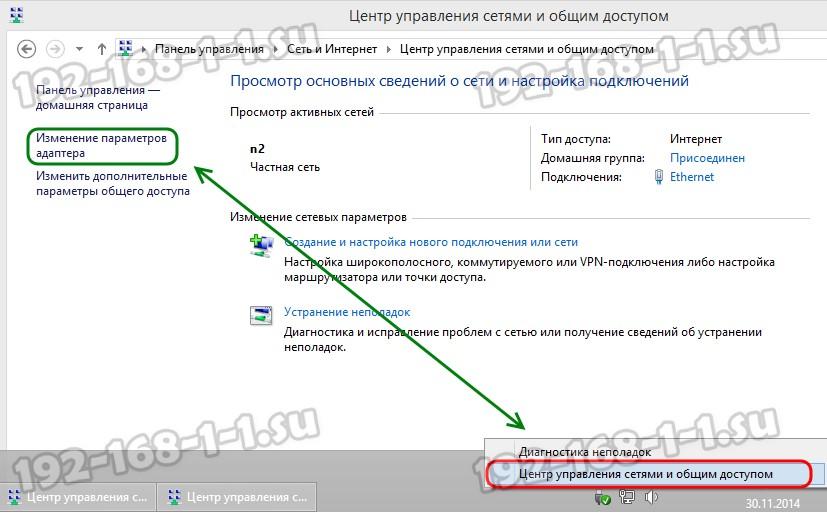 вход 192.168.0.1 admin admin