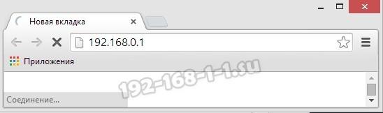 вход 192.168.0.1 admin admin,192.168.0.1 tplinklogin.net,192.168.0.1 пароль, http://192.168.0.1,192.168.0.1 личный кабинет