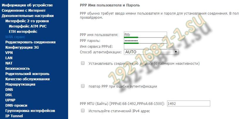 логин и пароль sagemcom 2804 v7