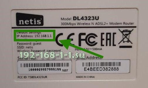 Настройка wifi роутера через веб-интерфейс 192.168.1.1 admin admin