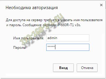 192.168 1.1 admin пароль и логин админ