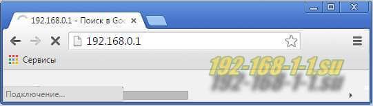 192.168 0.1 вход в личный кабинет d-link tp-link
