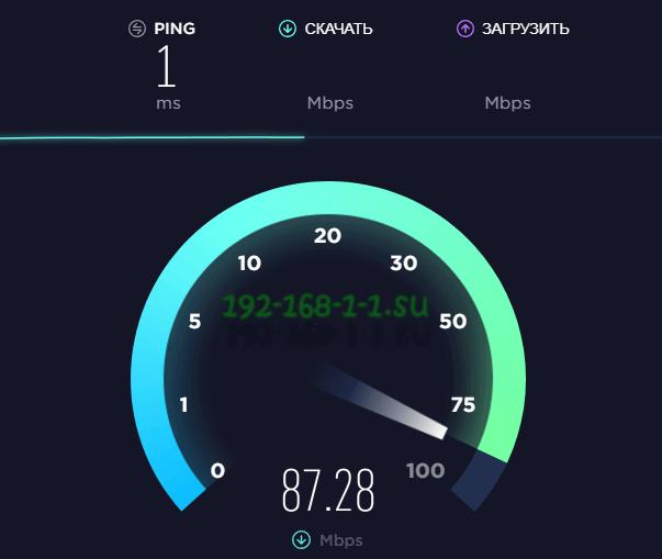 очень низкая скорость интернет почему