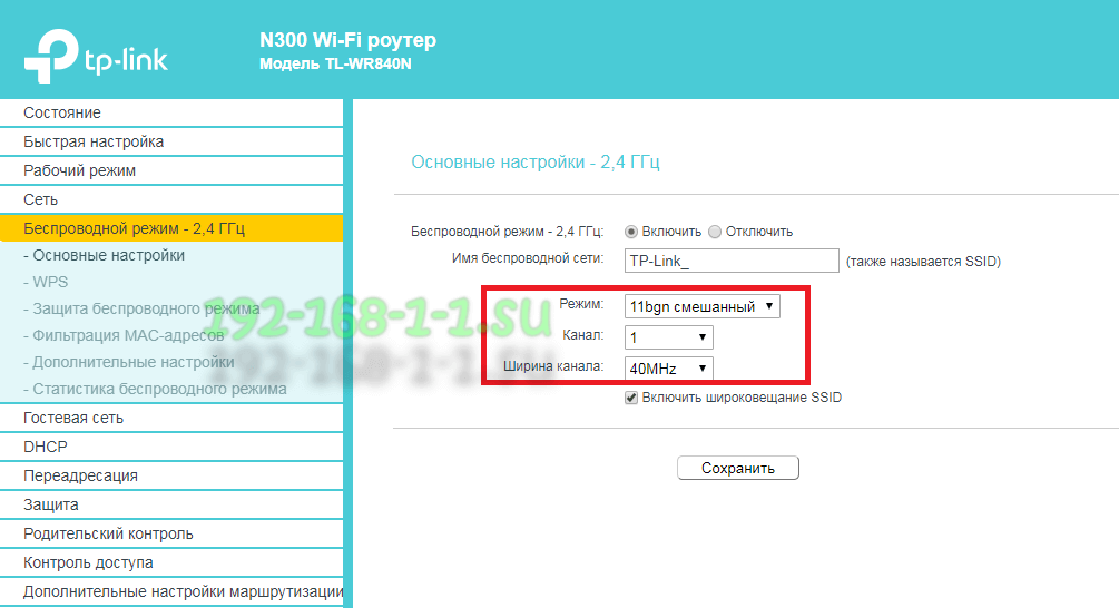 почему сильно тормозит wifi не открываются страницы