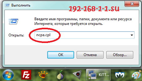 192 168 1 1 8080:
