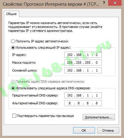 windows 192.168.1.1 как попасть, 192.168.1.1 пароль, 192.168.1.0, 192.168.2.1, 192.168.1.254, 192.168.1.2, 192.168.0.1.1, 192.168.1.1 admin, 192.168.1.1 вход, 192.168.1.1 http,192.168.1.1 password,192.168.0.0,192.168.0.1